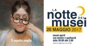 La Notte dei Musei 2017 a Roma